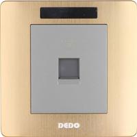 供应电道科技智能防火一位网络插座