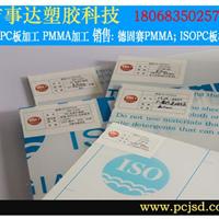 ��ӦisoPC��|ISOPC�������|������ISOPC��