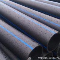 供应郑州pe给水管生产厂家 pe塑料水管批发