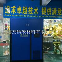 供应纳米喷镀设备,东莞纳米喷镀机