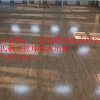 运动木地板的差异化定位