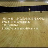 运动木地板选购技巧,篮球体育木地板厂家