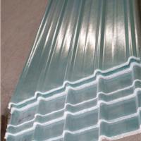 供应保定玻璃钢瓦 采光瓦 玻璃钢采光板型号