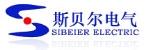 南阳市斯贝尔电气自动化科技有限公司