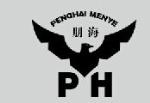 朋海门业集团