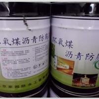 供应乌鲁木齐环氧煤沥青漆防腐漆批发