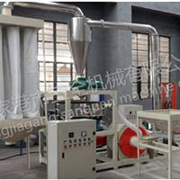 供应聚氯乙烯PVC磨粉机