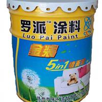 供应广西环保净味内墙涂料|5in1全效净味漆