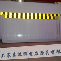 供应铝合金挡鼠板,配电室挡鼠板