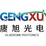 深圳市赓旭光电科技有限公司