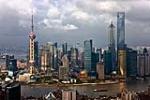 广东省深圳市本山贸易有限公司