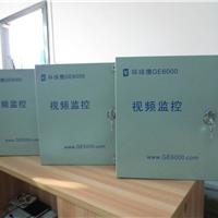 深圳工厂批发视频监控箱 可来图订做、加工