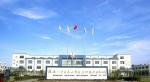 广州市未来之窗新材料股份有限公司