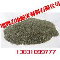 邯郸吉雨耐火材料有限公司