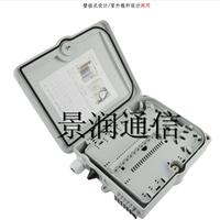 塑料ABS12芯光纤分纤箱 12芯塑料分纤箱