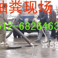 苏州永盛管道疏通清洗公司