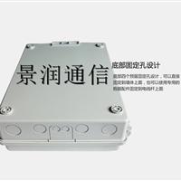12芯塑料光纤分纤箱 抱杆式12芯光纤分线箱