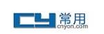 深圳市常用科技有限公司