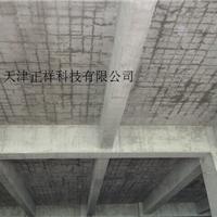 混凝土网状裂缝,细微裂缝处理办法