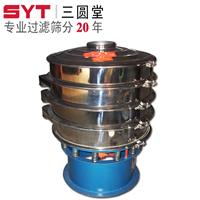 供应陶瓷泥浆专用振动筛分机