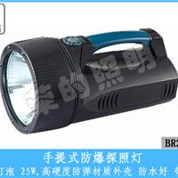 供应荣的照明手提式防爆探照灯