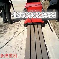 供应新型水泥檩条机最低价