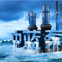 天津中蓝水泵业有限责任公司