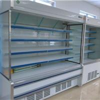 供应超市风幕柜-水果保鲜柜