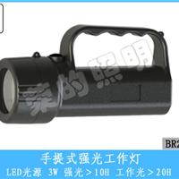 供应荣的照明手提式强光工作灯