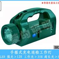 供应荣的照明手摇式充电巡检工作灯