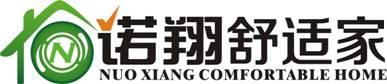 湖南诺翔暖通科技有限公司