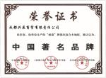 绵阳凯诺科技有限公司