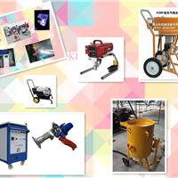 喷铝机、电弧喷锌机、电弧喷铝机、热喷锌