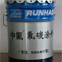 氟碳涂料批发超耐久性,氟碳涂料附着力强