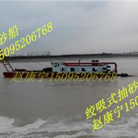 广西梧桐市藤县170方10寸绞吸式抽沙船