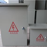 厂家特价精品供应防雨配电箱 印闪电标志