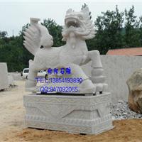 供应石雕麒麟|石雕麒麟厂家|厂家直销价格