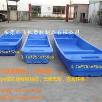 江苏|浙江|塑料船大型|打渔船|塑料渔船