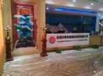 东莞市零界限装饰材料有限公司