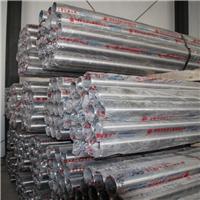 304不锈钢焊管 316不锈钢焊管-山东金鼎管业