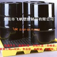 广东防漏托盘|盛漏平台|油桶储存