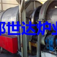 供应连续式气氛保护回旋炉管式炉
