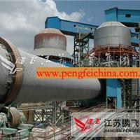日产600吨活性石灰生产线设备-鹏飞制造