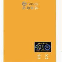 斯瑞斯特 SC-D75X-C即热式21L磁能热水器