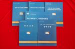河南六建建筑集团有限公司