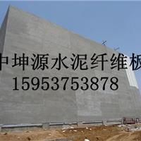北京水泥纤维板幕墙衬板阻燃性极强