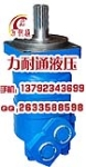 济宁力耐通液压机械有限公司