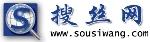 安平县本尚丝网制品有限公司