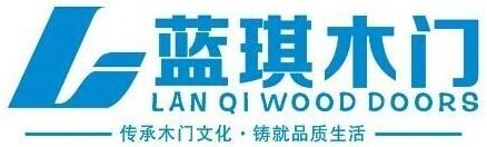 重庆蓝琪木门有限公司