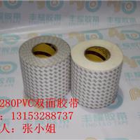 供应3m9080双面胶带&M9080HK无纺布双面胶带